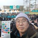 2018 평창 동계올림픽, 아이스하키 예선경기, 스웨덴 : 일본