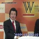 허경영 박근혜탄핵 예언 완벽적중! 소름~~, 웃자고 올려봅니다^^