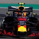 [2018 F1] 11차전 독일 GP 금요일 - 레드불이 트랙 레코드를 경신