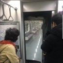 속보) 지하철 7호선 탈선