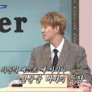 [tvN 화요 예능] '뇌섹시대-문제적 남자' 178회 리뷰/문제&정답&풀이 모음(게스트...