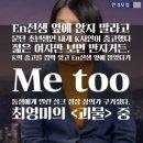 연극배우 김지현 연희단거리패