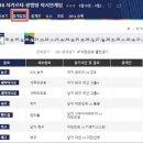 sbs 온에어 실시간 방송보기