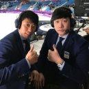노선영 따돌리는 김보름, 박지우 모습에 제갈성렬-배성재가 날린 일침
