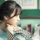 이리와 안아줘 23회 다시보기 줄거리 / 이리와 안아줘 25회 예고 웹툰 OST 방금그...