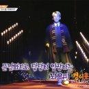 [tvN 화요 예능] '뇌섹시대-문제적 남자' 179회 리뷰/문제&정답&풀이 모음(게스트...