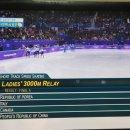 쇼트트랙여자계주 금메달 빙판의 신화를 만들다