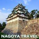 2박3일 일본 나고야여행 준비물 | 신한은행 엔화환전 데이터 포켓와이파이