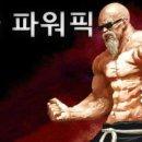 2월14일 시드니 수원삼성 축구분석 자료