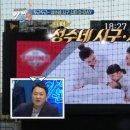 아빠본색 홍지민 29kg감량 다이어트성공후 생애 첫 시구 도전!~