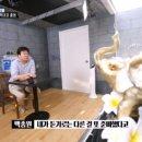백종원 골목식당 조기졸업한 김민교