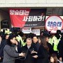 """[노컷뉴스]양승태, 여유 속 미소띈 기자회견…""""제 부덕의 소치"""""""