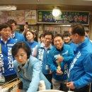 구미시의원 후보 선거 사무소 개소식 장세용 구미시장 후보, 김현권 국회의원 참석