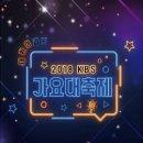 """[2018KBS연예대상] 박은영 아나운서 """"연예대산 그랜드 슬램 달성했다"""""""