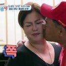 김흥국 아내 윤태영 미스코리아 부인