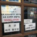 [전남 보성] 보성여관 (알쓸신잡 카페, 벌교여행)
