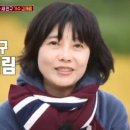 김혜림 김광규 결혼 이혼