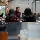 '커피프렌즈' 최지우, 귤청 안 팔릴 위기 모면…번뜩이는 아이디어