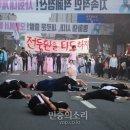 518 민주화 운동, 아직도 '폭동'이라는 망언을?