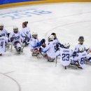 아이스하키 강국 대한민국-패럴림픽