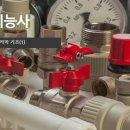 2019 가스기능사 국비지원 인강!