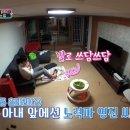 한남충장 정영진 아내 이수연 햄 볶을까?