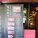 문래동 맛집 숙성 한우가 맛있는 값진식육 3번째 방문기