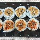 복잡한 재료 필요없는 백종원 원포인트 김밥 '어묵김밥'레시피