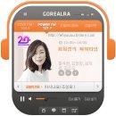 고릴라 다운로드 - sbs 라디오 듣기 프로그램