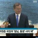 어제 북한 동생 만든 우리나라 송영무 국방부 장관