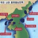 Q. 북한에도 석유가 나오나요.? 북한에 광물자원이 많고 값어치가 경까지도 간다고...