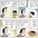 [만화] 소요리 문답 - 김우영
