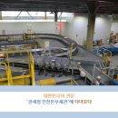 정책기자단] 24시간 안전을 지키는 대한민국의 관문, 관세청 인천본부세관에 다녀오다