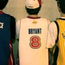15년간의 NBA시청, Part.1