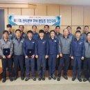 [2월 효성뉴스] 53기 신입사원 수료식 및 부서 배치 외