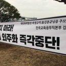 김용균법(산업안전보건법 개정안) 통과되면 정말 나라가 망할까 ?
