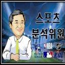 전북현대 가시와레이솔 2월13일 요점분석