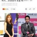 윤은혜, '설렘주의보'로 5년만 드라마 복귀…천정명과 호흡