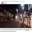 새벽 3시 사진 걸어놓고 '썰렁'하다는 중앙일보 그 후..