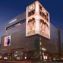 현대백화점면세점, 외벽에 초대형 사이니지 설치...'강남'에도 관광객 유치 기대