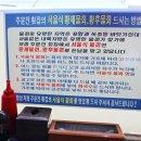 생생정보마당 황제물회 맛집 오목교 주문진횟집