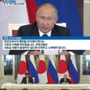 문재인 대통령 러시아 국빈 방문 6월 21~24일