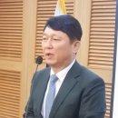 한반도 평화는 언제 어떻게 오는가 ? 이수혁 의원 특강 - 뉴민주주의연구소 개최