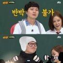 '아는형님' 제작진 판단 미스, 신정환이 불러온 파장