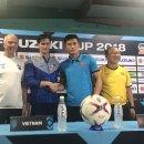 스즈키컵 축구 중계 베트남 필리핀 태국 말레이시아