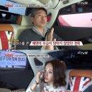 싱글와이프 황혜영, 남편 김경록과 첫 만남 어땠기에?