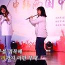 2018 세종,북경 청소년 문화예술교류#김장 나눔 봉사활동세종시교육청