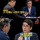 """'썰전' 유시민-박형준, 최저임금법 개정안 논란에 """"최저임금 올려놓고 뒤늦게..."""