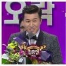 """연애의 맛 김종민 황미나 커플 나이차이 인스타그램 """"종미나커플"""" 사진"""
