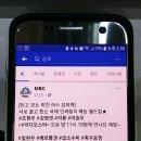 조현우 아내 사랑, 라디오스타 출연 화제인 이유